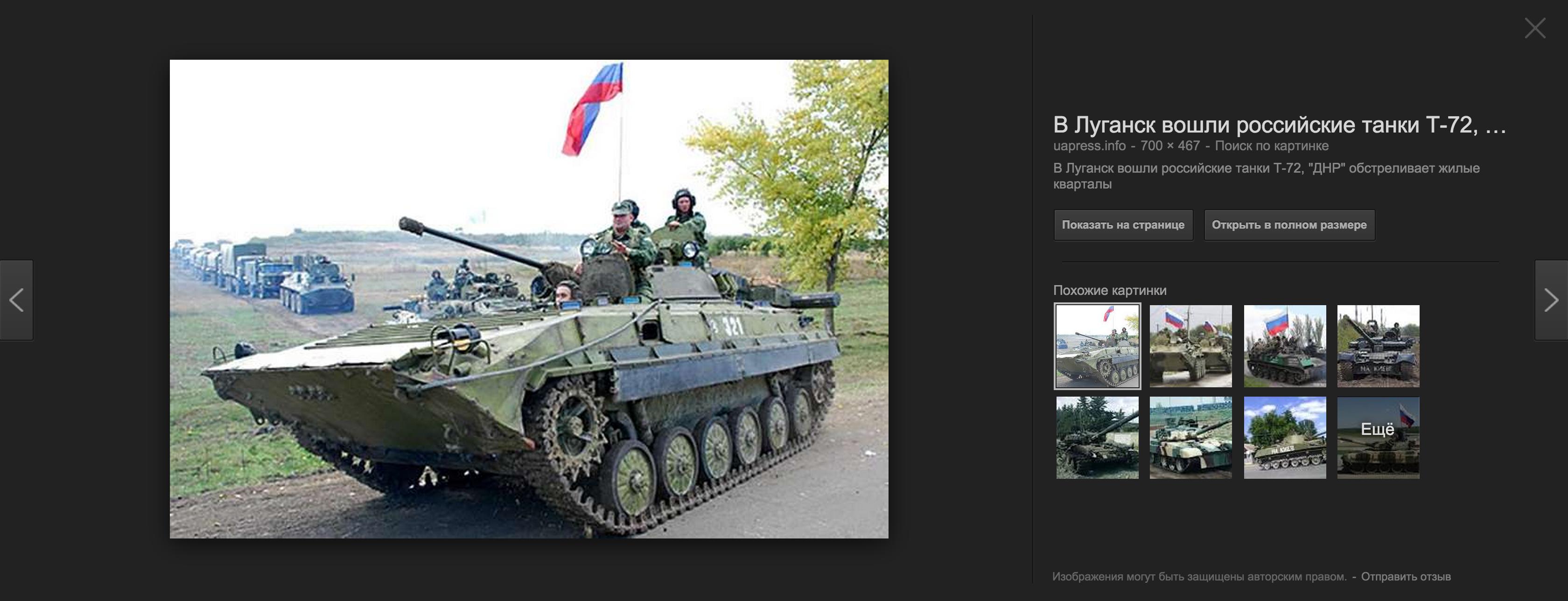 Как нам врут Украинские, Российские, Западные СМИ
