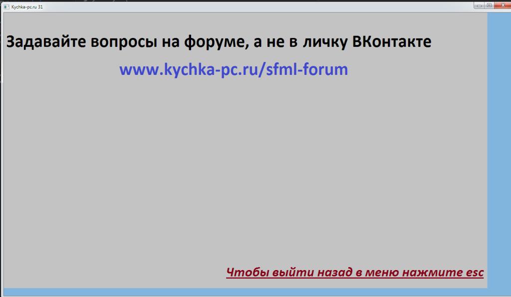 Снимок экрана 2015-12-05 в 15.31.05