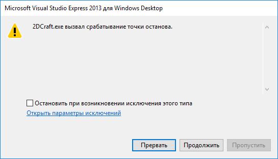 Скриншот-проблемы