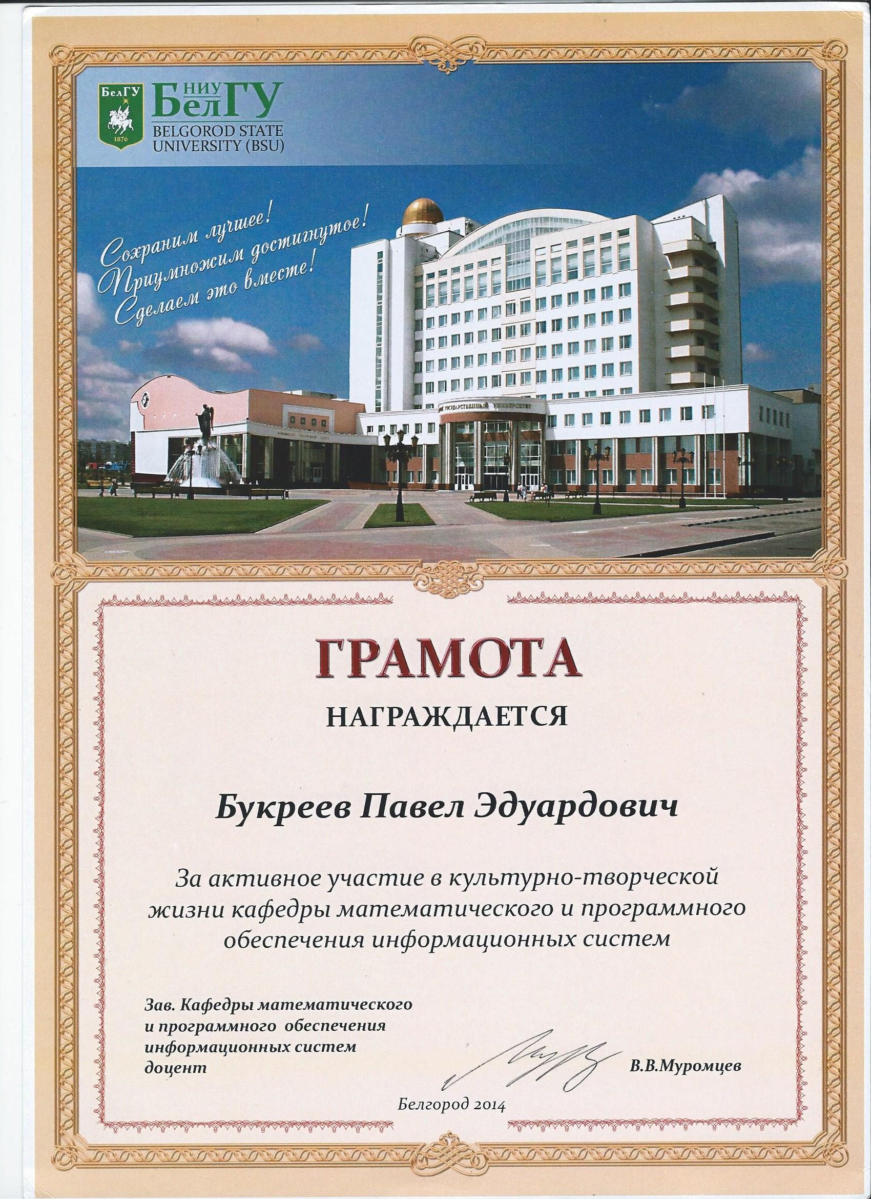 creationachiev