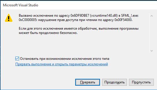 SfML_error